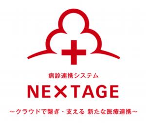 NEXTEG